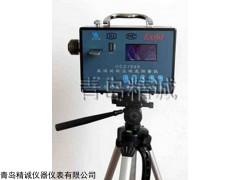 测尘仪,CCZ1000矿用防爆直读测尘仪使用说明 图片