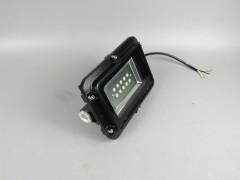 防爆灯EYF8920,EYF8920防爆节能LED泛光灯