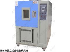 上海HWHS恒温恒湿试验箱供应商