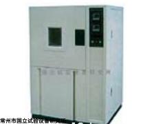 江苏MS-100霉菌试验箱厂家 ,MS-100霉菌试验箱价格