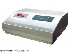 TW-5218台式浊度仪