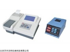 TW-6356铁含量分析仪