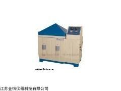 YWX-100盐雾腐蚀试验室,盐雾腐蚀试验室规格