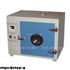 DHG-9202电热恒温鼓风干燥箱,干燥箱价格