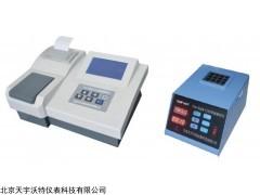 TW-5288 COD快速测定仪