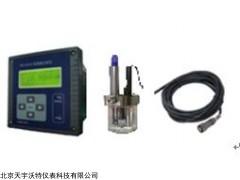 TW-6556在线ORP分析仪