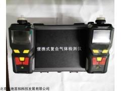 界面操作中英文可选过氧化氢报警器