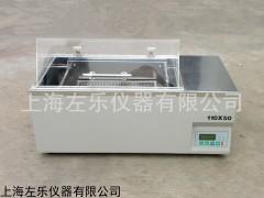 低温水浴摇床COS-110DW