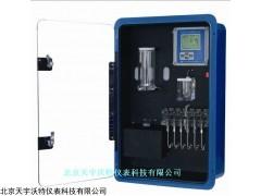 TW-6626 在线硅酸根分析仪