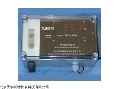 TW-5328YJ一体式碱浓度计