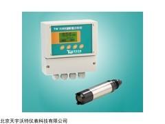 TW-5368溶解氧分析仪