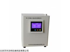 TW-2038NQ石油产品凝点/倾点测定仪