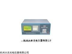 微量铀分析仪,WGJ-III微量铀分析仪