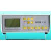 DL08-13025自记温度计,记录式温度计