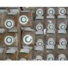 四季青优级胎牛血清,10099-141澳洲胎牛血清