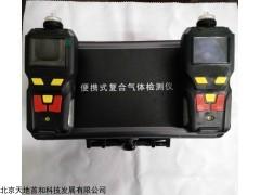 高浓度可选PID原理甲醇报警器TD400-SH-CH4O