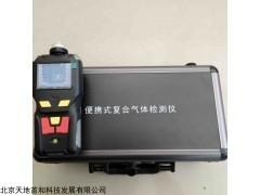 选配同时检测温湿度酒精乙醇气体报警器