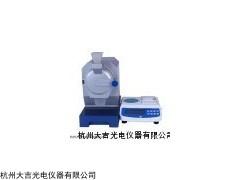 JYDX100x40小麦硬度指数测定仪