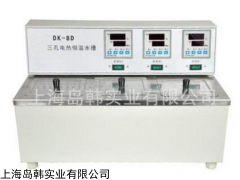 DK-8AD恒温水槽 电热恒温水槽 三孔恒温水槽