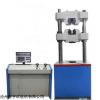 西安试验机,万能试验机,试验机,万能试验机供应商,价格