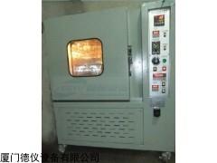 高溫換氣式老化機DQLH -500