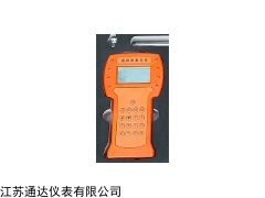 超声波水深仪,广东地区供应价格