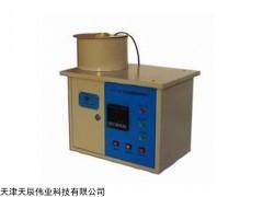 LZW-5自动恒温数显粘度计厂家电话