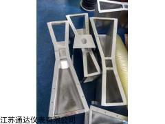 玻璃钢巴歇尔槽价格,广东地区厂家供应