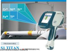s1 titan金屬元素分析儀
