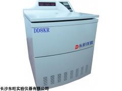 直销DD8KR果汁油脂大容量冷冻离心机价格
