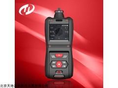 分辨率0.001ppm手持泵吸式硅烷检测报警器