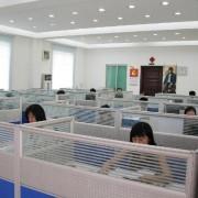 北京盛源通业科技有限公司