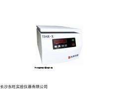 厂家TD4K-X离心机,血库专用离心机直销
