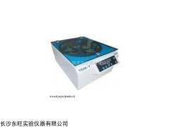 TD4K-Y长沙东旺液基细胞涂片机供应商