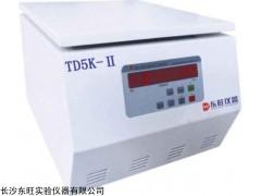 台式低速离心机 TD5K-Ⅱ放心厂家
