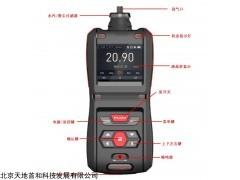 可选配检测高温环境手持泵吸式二氧化氮检测报警器