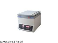 台式低速离心机TD4K-Z价格,国内的离心机放心厂家