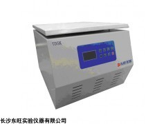 TD5K台式自动脱帽血浆低速离心机厂家优惠价格