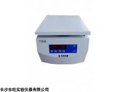 长沙地区优质血细胞洗涤离心机TD4K品牌