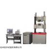上海万能试验机,电液伺服万能试验机,电液伺服万能试验机