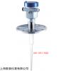 脉冲型雷达物位计(6.3G)GDRD52PAAM厂家直销