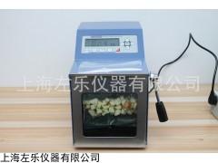 控温消毒组织拍打器无菌均质器ZOLLO-15