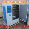 北京SHBY-40B水泥标准养护箱价格