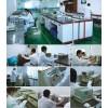 贵州安顺量具校正,量具校准-最优惠最权威第三方检测认证机构