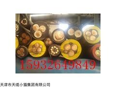 yjv32高压铠装电缆10/15KV