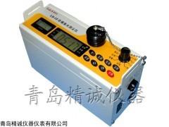 LD-3F型防爆激光测尘仪,防爆激光粉尘仪品牌 型号
