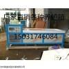 重庆T0509-94混凝土快速养护箱厂家