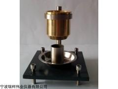山东FT-102D粉体性状测定仪