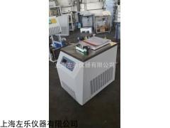 -80样品冷冻干燥机ZL-12TD