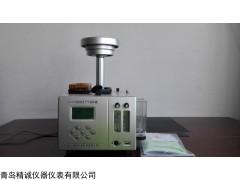 综合大气采样器,气体颗粒物空气采样器